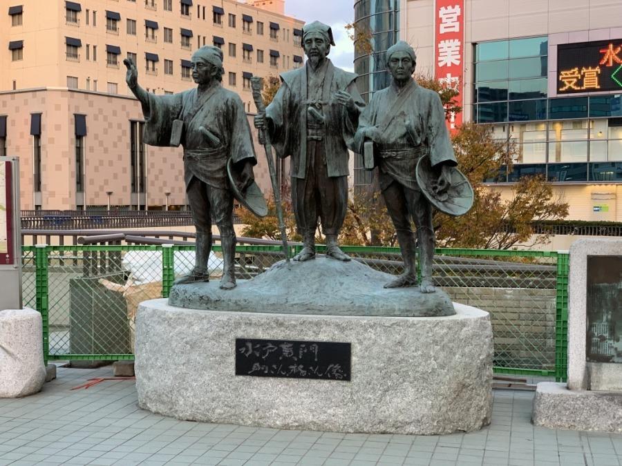 水戸黄門(徳川光圀)とは わかりやすく2分で解説