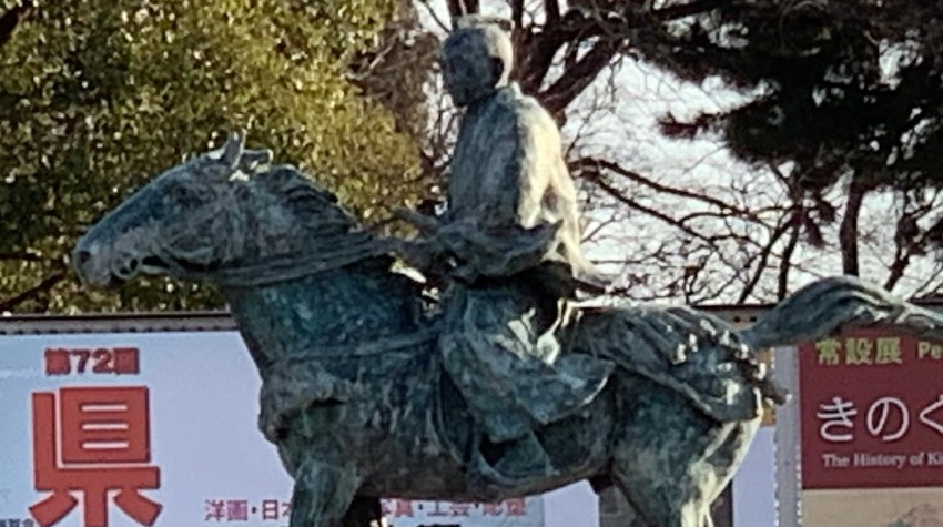 徳川吉宗 江戸幕府8代将軍のスゴイ享保の改革