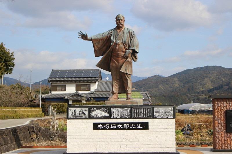 岩崎彌太郎(岩崎弥太郎)