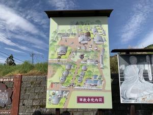 西教寺の案内図