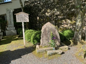 妻木一族の墓