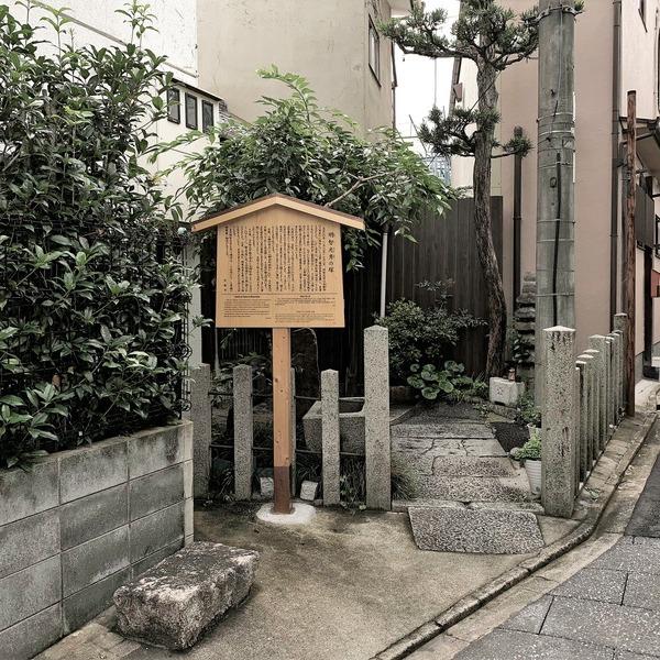 明智光秀の首塚(京都・明智明神)