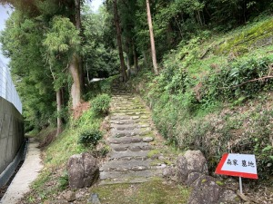 森家の墓所への行き方