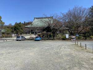 遊行寺の駐車場