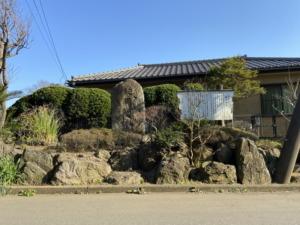 相模・和田城