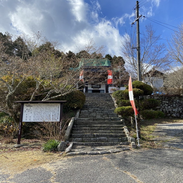 通化寺 (山口県岩国市)