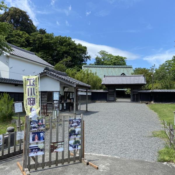 伊豆・江川邸