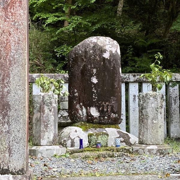 源頼家の墓