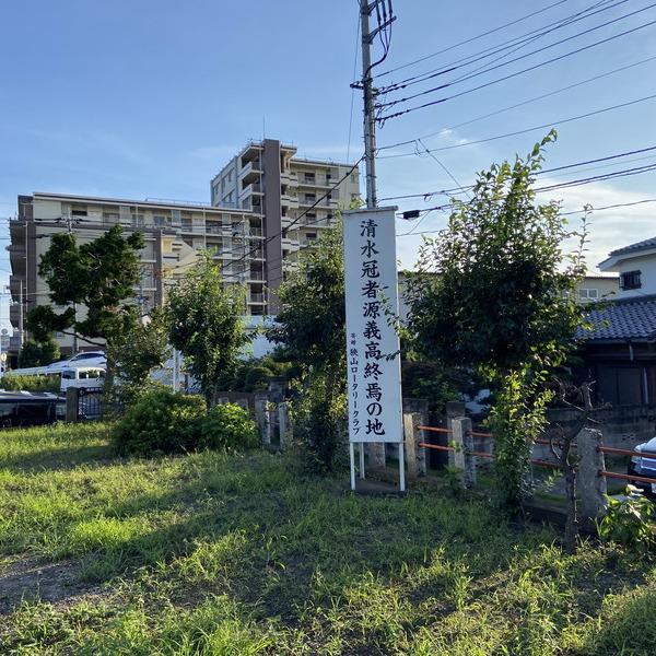狭山・清水八幡宮