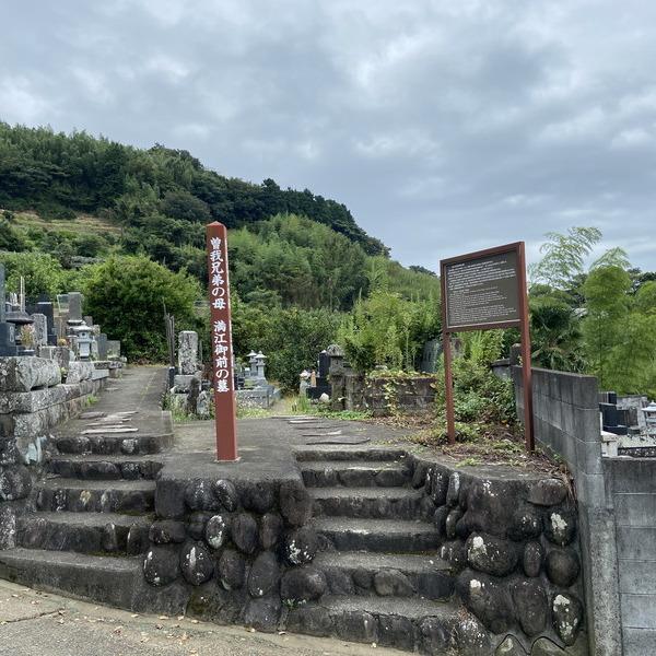 満江御前の墓(法蓮寺)